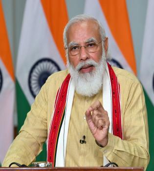 प्रधान मंत्री श्री नरेंद्र मोदी  वीडियो कॉन्फ्रेंसिंग के माध्यम से बिहार में पेट्रोलियम क्षेत्र से संबंधित तीन प्रमुख परियोजनाओं के समर्पण को संबोधित कर रहे हैं।